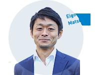 Eigo Matsuzaki